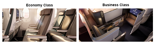Gulf Air Product Images