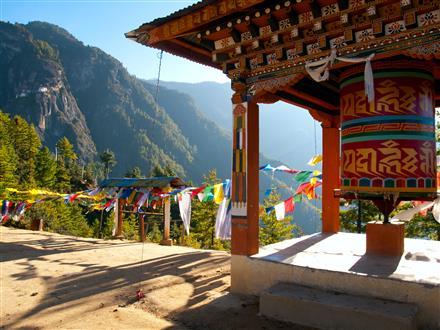 bhutan_general (Custom).jpg